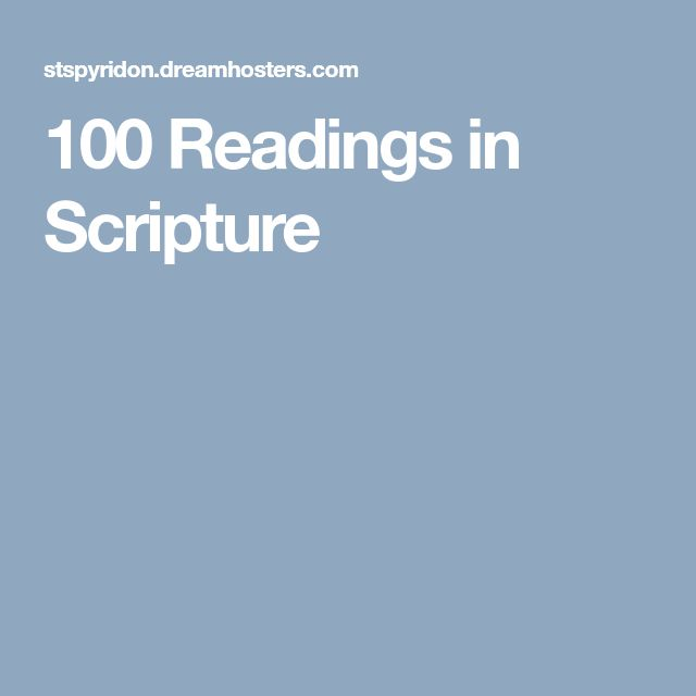 100 Readings in Scripture