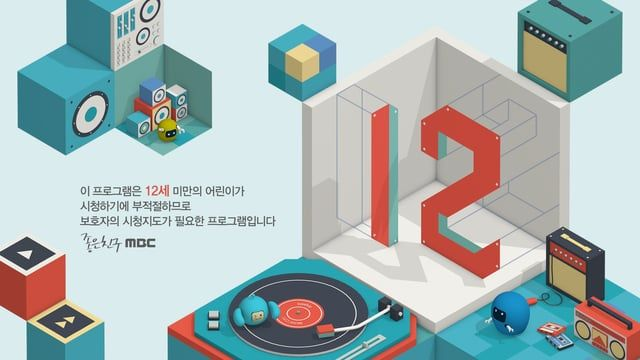 MBC Channel Brand Team  2014 / 06 / HD / MBC Channel Rebrand Rating Art & Motion : theroad1009