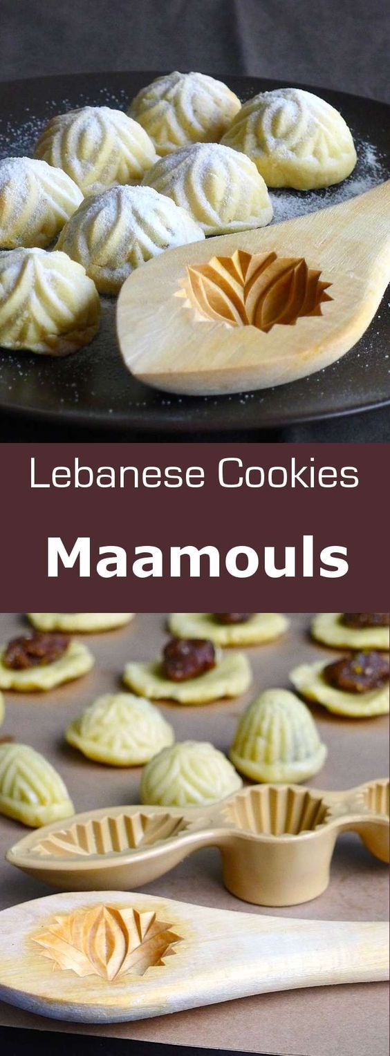 ♡Maamouls are typical Lebanese shortbreads, usually stuffed with dates, but which can also be filled with pistachios, almonds or walnuts. #lebanon #cookies #196flavors