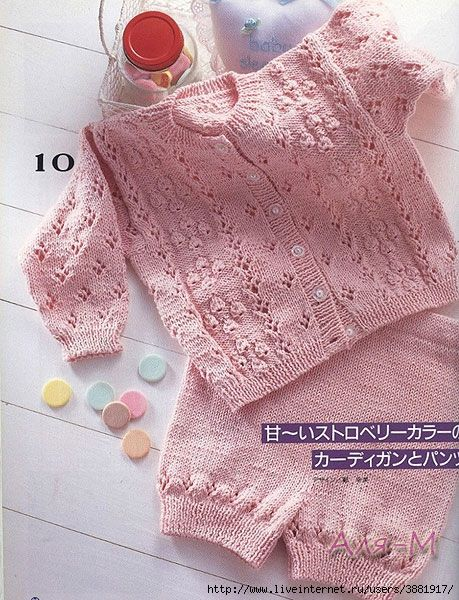 Pink Baby Sweater free knit graph pattern