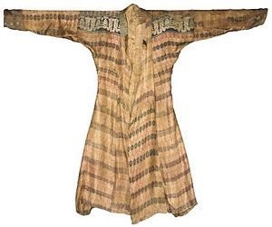 Seljuk Silk Lampas Robe, Iran or Central Asia, 11th/12th century