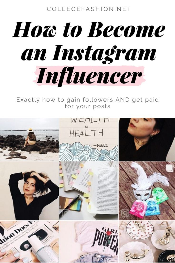 The Ultimate Guide To Becoming An Instagram Influencer College Fashion Instagram Influencer Instagram Marketing Tips Gain Instagram Followers