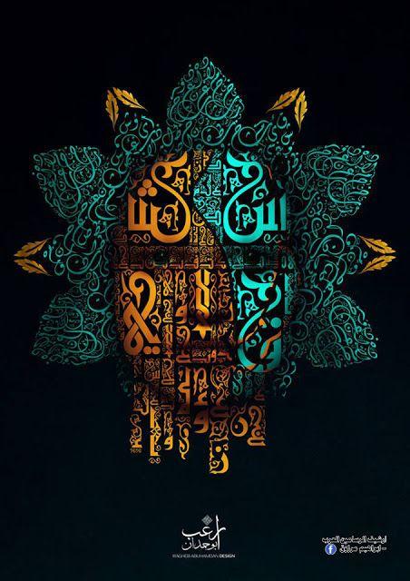 ارشيف الفن _ ابراهيم مرزوق