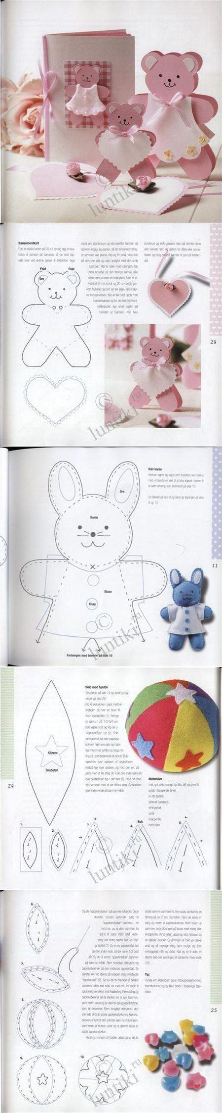 Подарки для новорожденного - шьём и делаем своими руками, мастеркласс в картинках / Мастер-классы - интересно для взрослых и детей / Лунтики. Развиваем детей. Творчество и игрушки