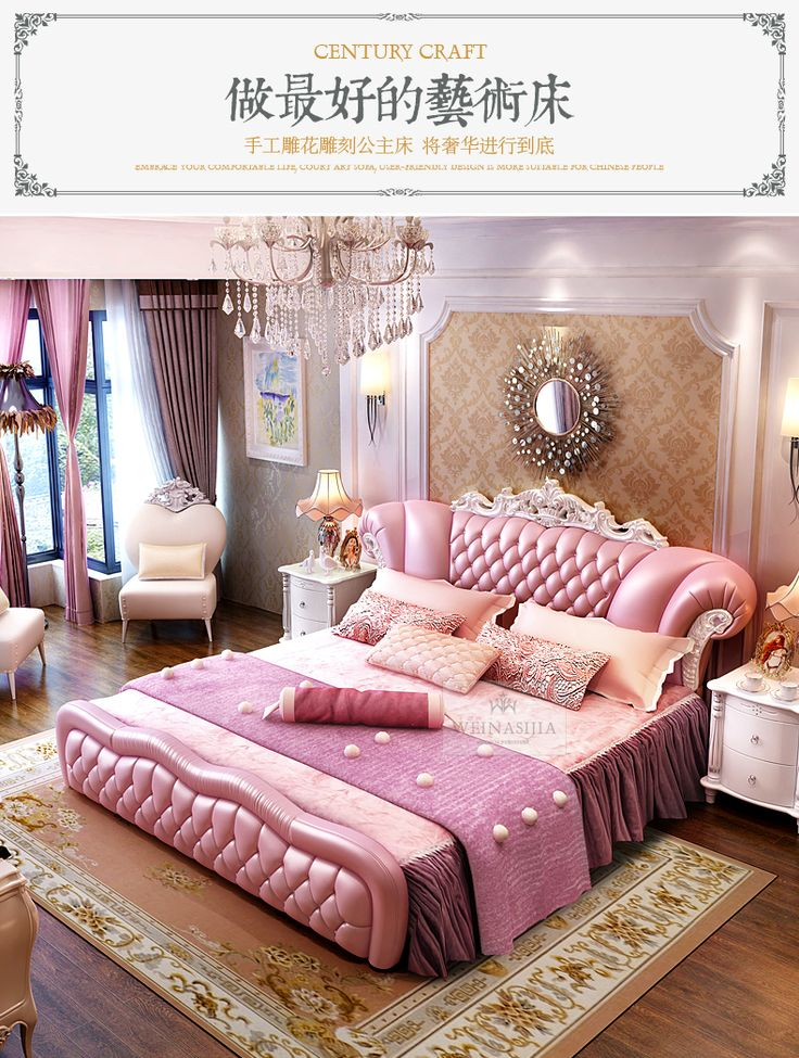 indian bedroom furniture catalogue%0A Vina Si Jia Europeanstyle leather bed Princess bed French carved wooden bed      m
