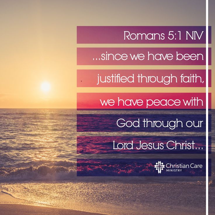 justification by faith romans Study notes on romans 1-5 (justification) (this study of romans 1-5 utilizes the nasb text) justification by faith evidenced in the old testament.