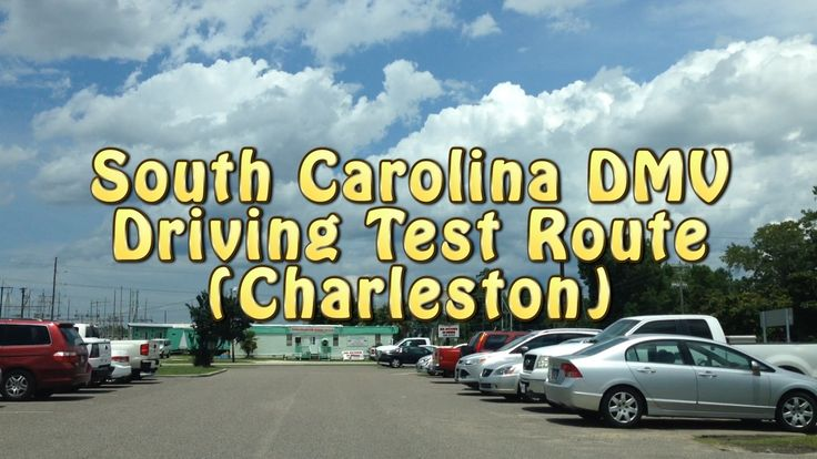South Carolina Driving Test Route Charleston DMV