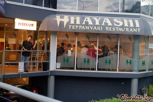 Hayashi Teppanyaki Restaurant, CastleHill - Chocolatesuze - Sydney Food Blog