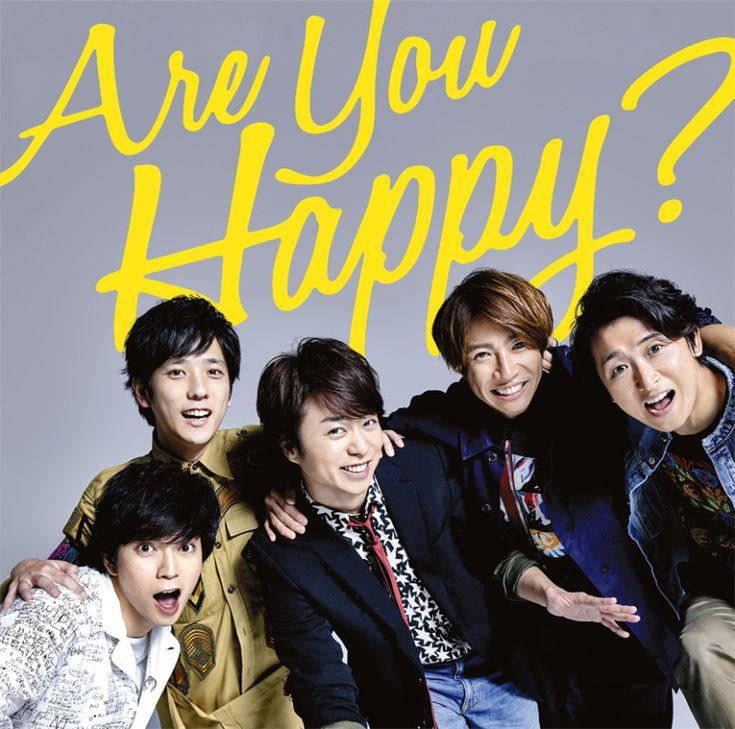 2016年10月26日 Are You Happy? 通常盤