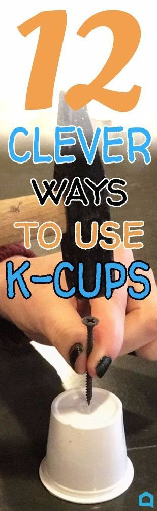 Ways to upcycle k cups!12 must see DIY k cup crafts and ways to recycle k cups! Trust us, you're totally going to want to save your k cups when you see these amazing k cup craft ideas. #kcups #kcupcrafts #recycling #upcycle #upcycling #ecofriendly #green #crafts #diy #lifehacks