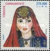 Turkey - Postage stamps - 1863-2016 - Page 68. Trabzon