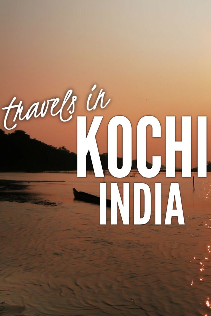 Make the most of your time in Kerala's beautiful Kochi! Find out where to stay, what to see & where to eat. Enjoy!