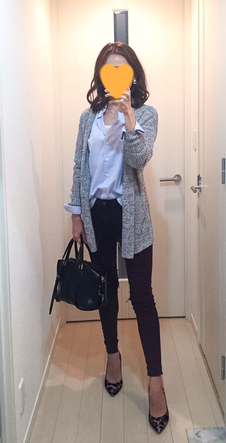 Blue shirt: Kamakura shirt, Grey cardigan: Theory, Purple skinny: TOPSHOP, Bag: Tod's, Leopard pumps: Fabio Rusconi