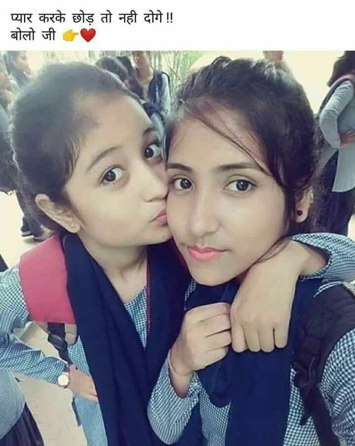 Cute Indian Teen Selfie