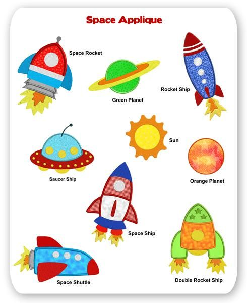 Space Embroidery Applique Designs Rocket Saucer Ship