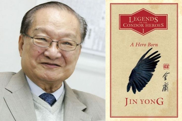 Jin Yong's Chinese martial arts novel published in English for first time