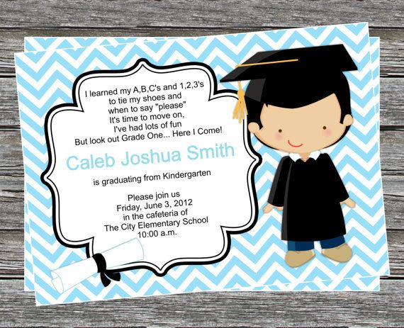 DIY  Boy Pre K or Kindergarten Graduation by PinkMonkeyPrints, $8.50