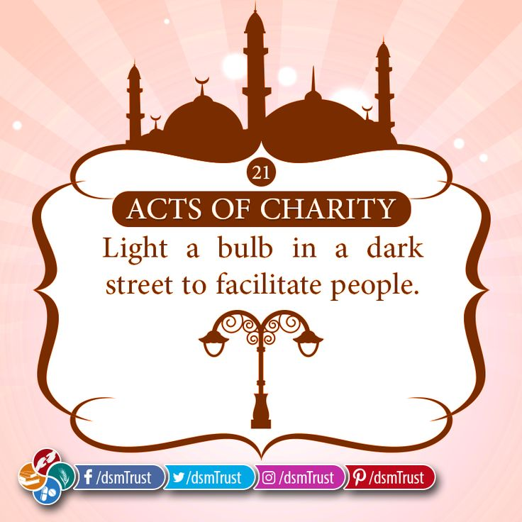 Acts of Charity | 21 Light a bulb in a dark street to facilitate people. -- DONATE NOW for Darussalam Trust's Health, Educational, Food & Social Welfare Projects • Account Title: Darussalam Trust • Account No. 0835 9211 4100 3997 • IBAN: PK61 MUCB 0835 9211 4100 3997 • BANK: MCB Bank LTD. Session Court Branch (1317)   #DarussalamTrust #Charity #StreetLight
