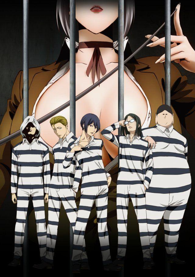 Prison School Anime Ger-Sub