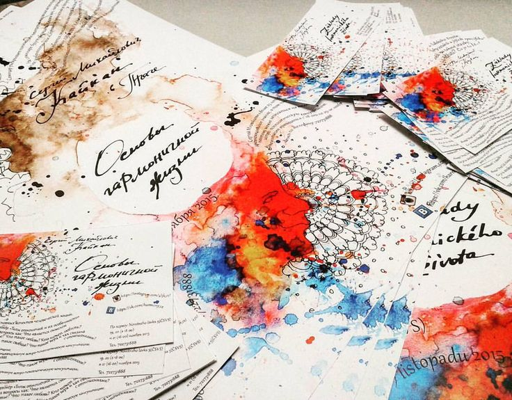 Афиши и билеты к семинару С.М. Кайкана  #poster #grafikdesign