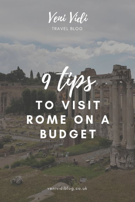 9 tips that will help you visit Rome on a budget