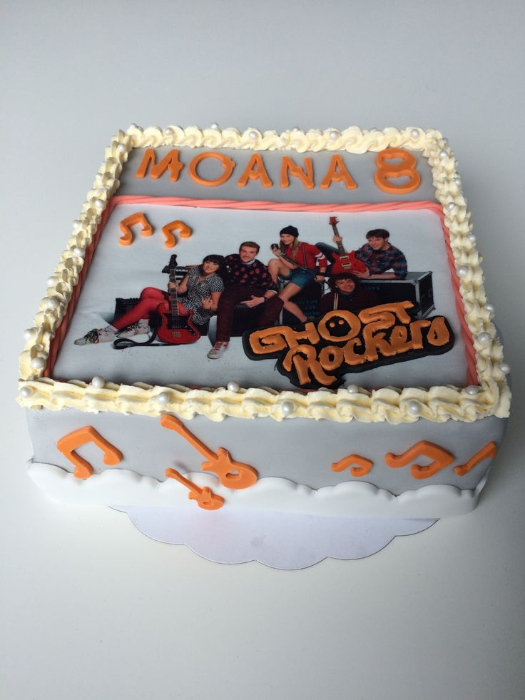 Cake ghost rockers
