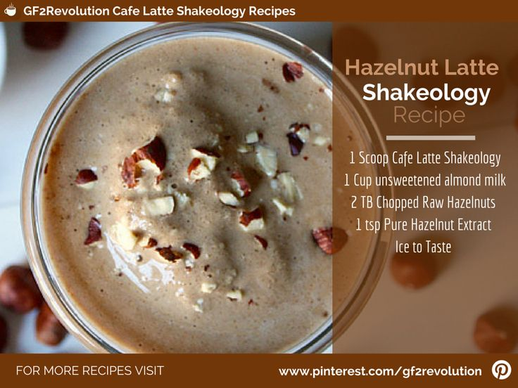 The New #CafeLatte Shakeology Flavor is here, have you tried it yet? Here is a Hazelnut Latte Shakeology Recipe for you to try. Order your Cafe Latte @Shakeololgy from www.gf2revolution.com