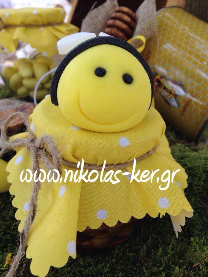 Και ύστερα ήρθαν οι μέλισσες... page FB: Nikolas Ker Είδη Γάμου Βάπτισης