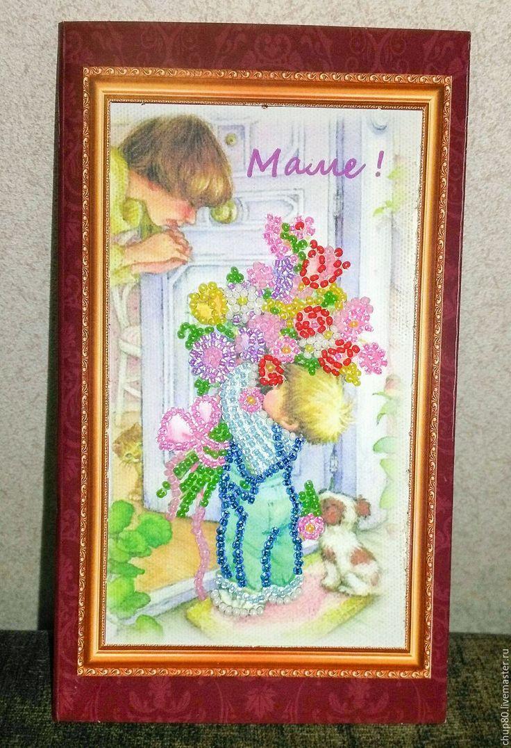 Купить Открытка МАМЕ - Открытка ручной работы, открытка на день рождения, открытка женщине