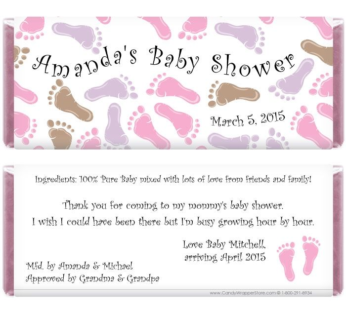 Free printable baby shower candy wrappers cached for Candy bar wrappers template for baby shower printable free