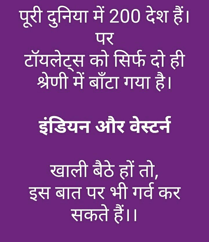 😂 #trendingtrollss #trendingtrolls #meme #jokes #sarcasm #funny #sarcastic #comedy #sofunny #indian #western #toilet #lines #savage #feelings #proud #country