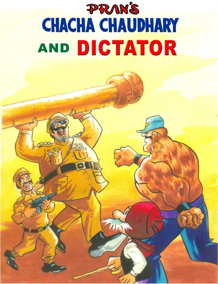 One more interesting Chacha Chaudhary series