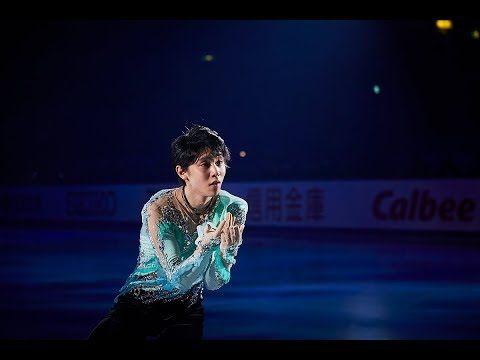 Olympia 2018: Eiskunstlauf - Die Gold-Kür von Superstar Yuzuru Hanyu   Sportschau - YouTube