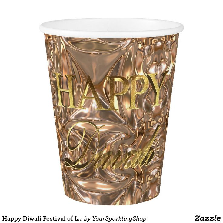 Happy #Diwali #Party Festival of Lights Gold Look Typography Paper #Cups