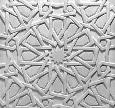 арабский, марокканский, мавританский декор