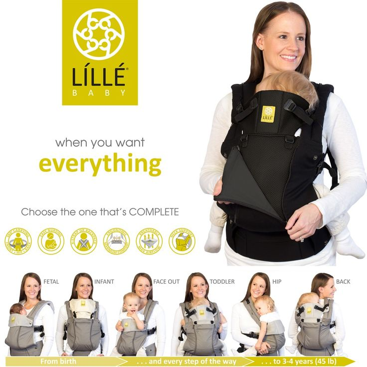 LILLEbaby COMPLETE All Seasons - Most Versatile Carrier | best baby carrier, ergonomic, organic, stylish | LÍLLÉbaby