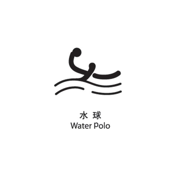 Water Polo - The Official Website of the Beijing 2008 Olympic Games ❤ liked on Polyvore featuring olympics, backgrounds and sports