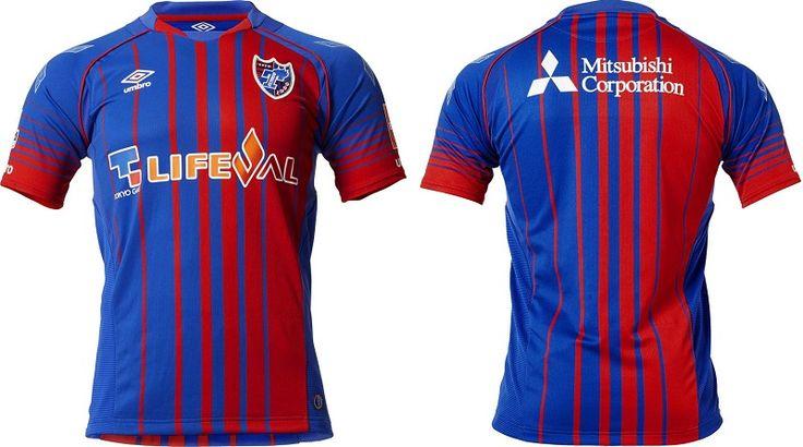 Camisas do FC Tokyo 2017 Umbro