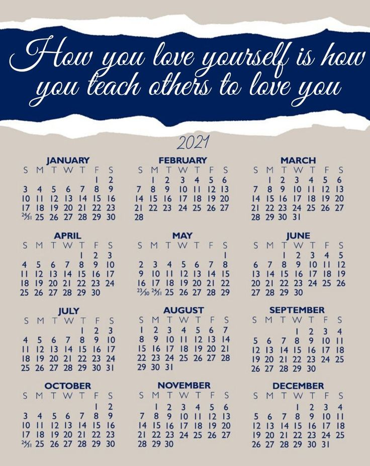 2021 Calendar with Life Quotes in 2020 Life quotes, 2021