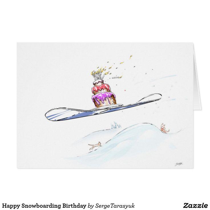 открытка с днем рождения сноубордисту заведение знаменито
