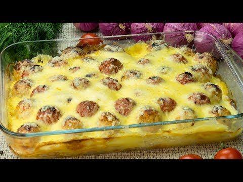 Cartofi cu chifteluțe la cuptor- o rețetă extrem de gustoasă, de te lingi pe degete! - YouTube
