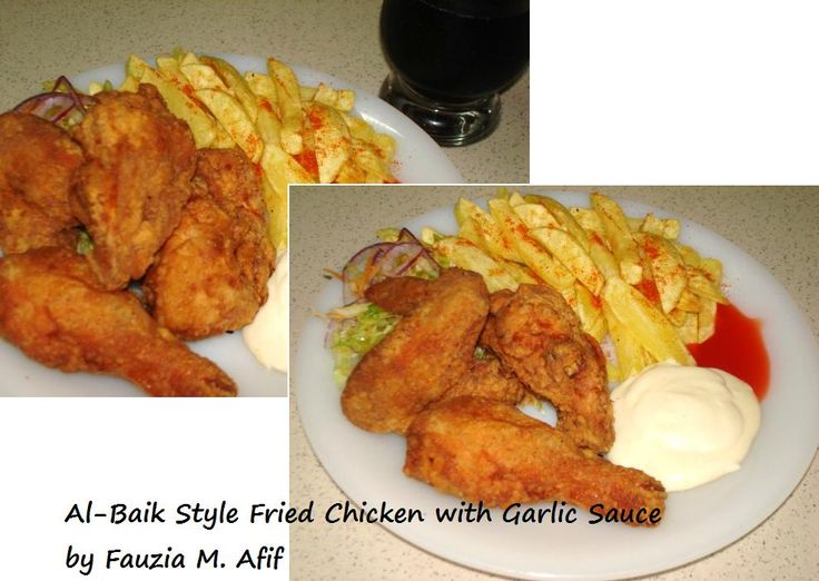 If you've had this amazing fried chicken either in Jeddah or Makkah or anywhere that has an Al-Baik fast-food chain, then am sure you could not possibly forget how fantastic it is. I tried many recipes but none came close, this one is the nearest to the real thing as I could get!! Fantastic crispy on the outside, yet moist and tender inside. This dish is most commonly served with Garlic Sauce.