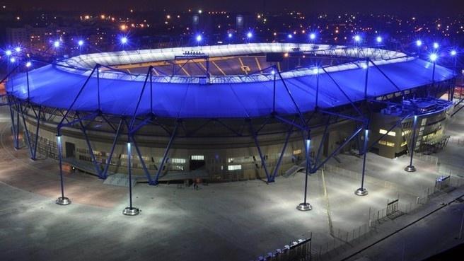 Metalist Stadium - Kharkiv - Ukrania