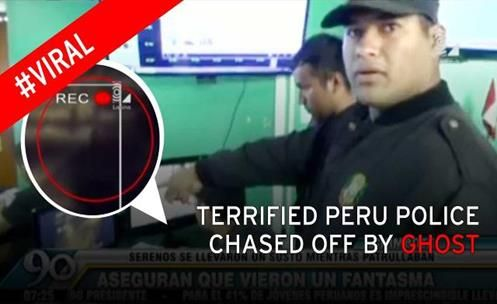 Mysterious be of light recorded by security cameras at Chimbote, Peru