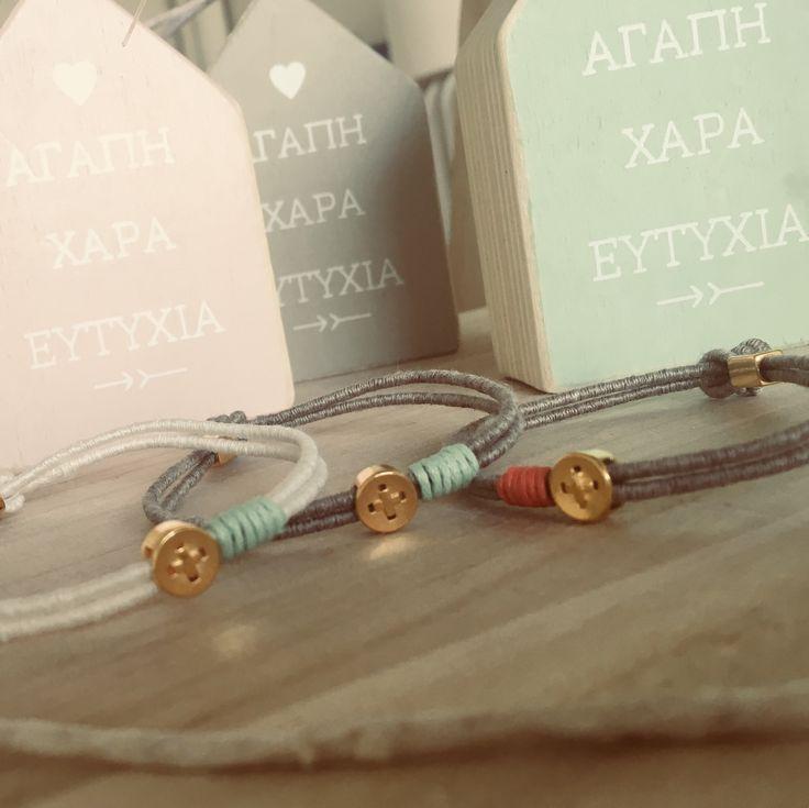 Baptism bracelet (martyriko)