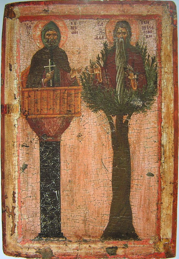 Симеон Столпник и Давид Солунский XV
