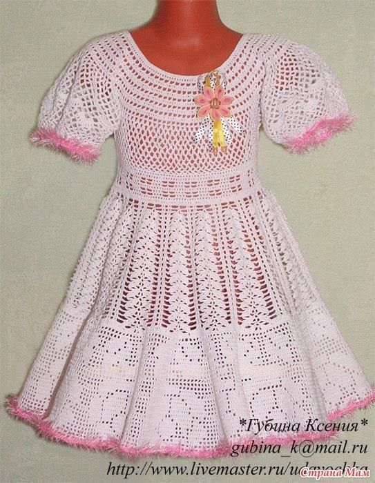 Схема вязания крючком платья для девочек 1 фото 330