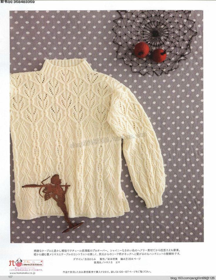 Вязание спицами- жакеты,пуловеры,свитера,кардиганы | Записи в рубрике Вязание…
