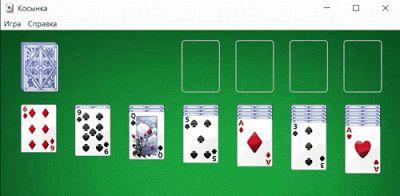 WiKiTube: Как установить стандартные игры в Windows 10