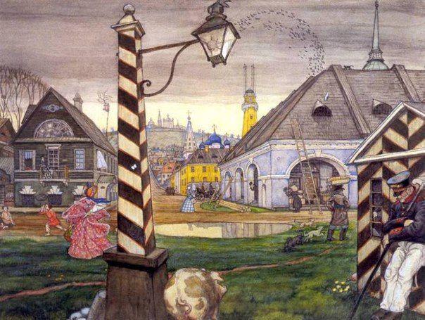 Mstislav Dobuzhinsky — «The Provinces in the 1830s», 1908